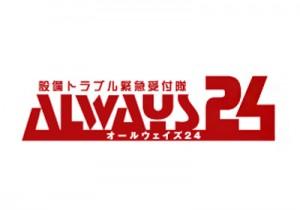 always-24